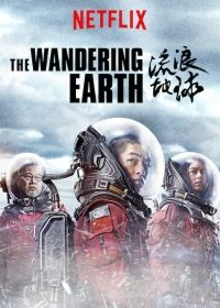 The Wandering Earth (2019) online film