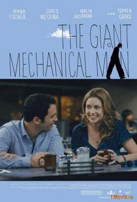 The Giant Mechanical Man (2012) online film