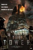 The Tower (2012) online film