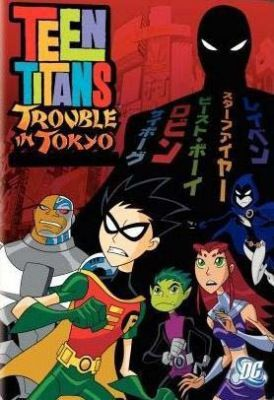 Tini Titánok: Gubanc Tokióban (2006) online film