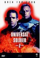 Tökéletes katona 2 - Újra fegyverben (1998) online film