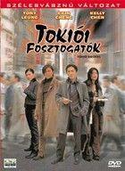 Tokioi fosztogatok (2000) online film