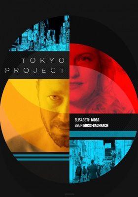 Tokyo Project (2017) online film