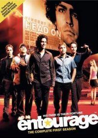 Törtetők 1. évad (2004) online sorozat
