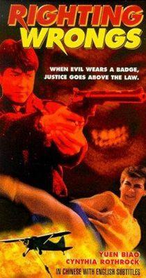 Törvényen kívül (1986) online film