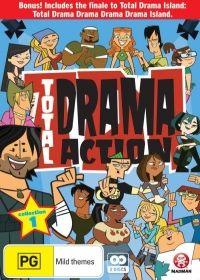 Totál Dráma Akció 1. évad (2009) online sorozat