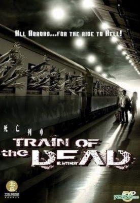 Train Of Dead (2007) online film