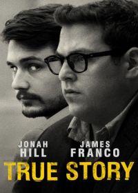 True Story (2015) online film