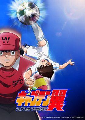 Tsubasa Kapitány 2. évad (2018) online sorozat