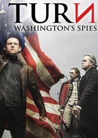 Fordulat: Washington kémei 3. évad (2016) online sorozat