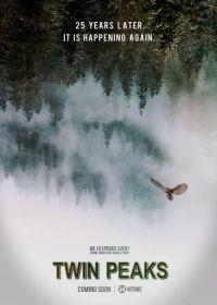 Twin Peaks 3. évad (2017) online sorozat