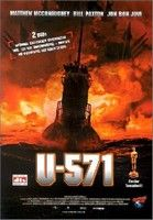 U-571 (2000) online film