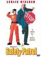 Ügyefogyott ügyelő (1998) online film