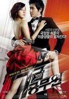 Ügynök a barátnőm (2009) online film