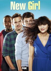 Új csaj 2. évad (2012) online sorozat