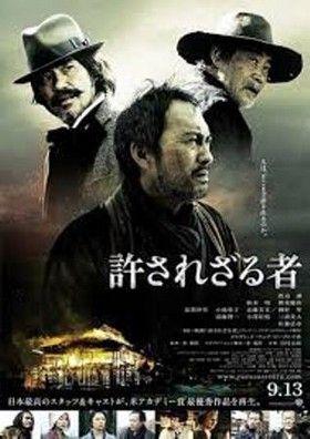 Unforgiven (2013) online film