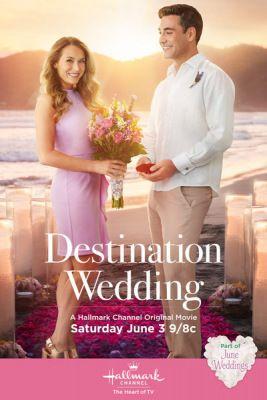 Úticél: esküvő (2017) online film
