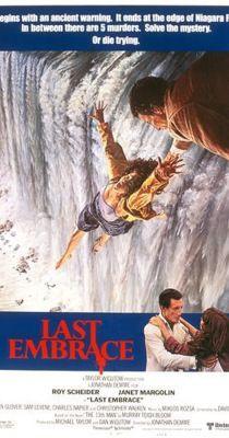 Utolsó ölelés (1979) online film