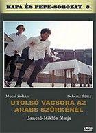 Utolsó vacsora az Arabs Szürkénél (2000) online film