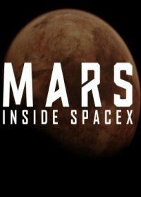Utunk a Marsra a SpaceX-szel (2018) online film