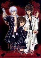 Vámpír lovag - Vampire Knight (2004) online sorozat