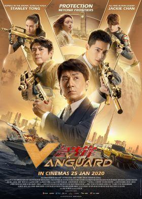 Vanguard (2020) online film