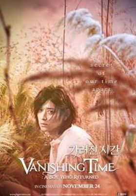 Vanishing Time: A Boy Who Returned (2016) online film
