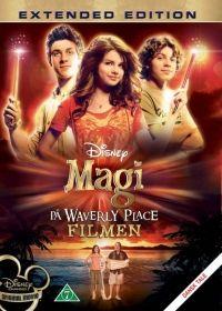 Varázslók a Waverly helyből (2009) online film
