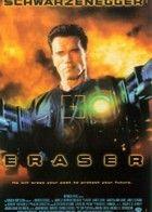 Végképp eltörölni (1996) online film