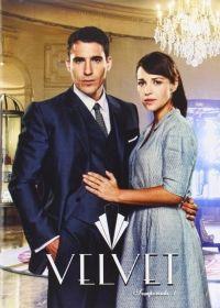 Velvet Divatház 3. évad (2015) online sorozat