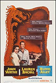 Véres sikátor (1955) online film