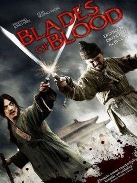 Véres pengék (2010) online film