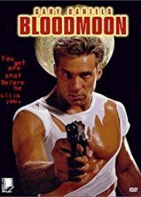 Vérhold (1997) online film