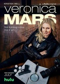 Veronica Mars 4. évad (2019) online sorozat