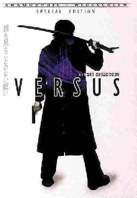 Versus (2000) online film