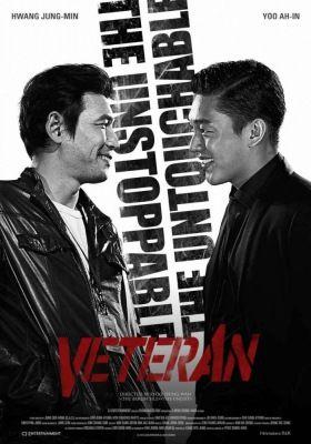 Veteran (2015) online film