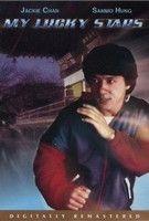 Vigyázat nyomozunk! (1985) online film