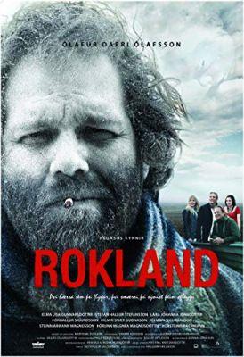 Viharföld (2011) online film