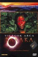 Világok arca: Baraka (1992) online film