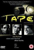 Visszajátszás (2001) online film