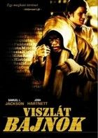 Viszlát, Bajnok! (2007) online film