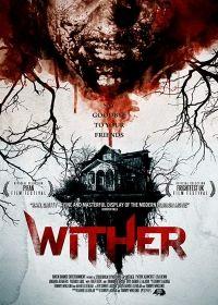 Vittra (2012) online film