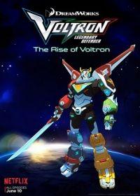 Voltron - A legendás védelmező 2. évad (2017) online sorozat