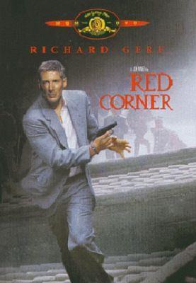 Vörös sarok (1997) online film