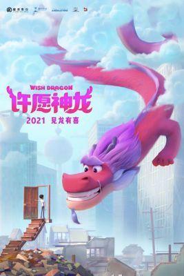 Wish Dragon (2021) online film