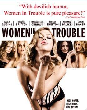 Women in Trouble (2009) online film