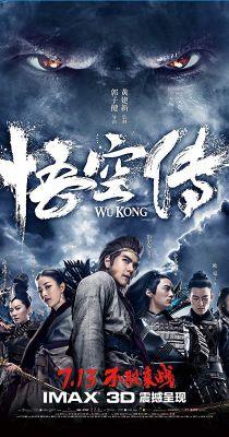 Wu Kong (2017) online film