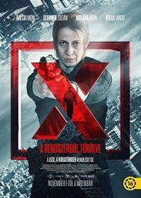 X - A rendszerből törölve (2018) online film