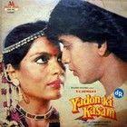 Yaadon Ki Kasam (Néma lány) (1985) online film