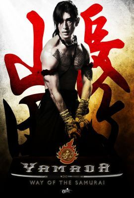 Yamada, az ayothaya-i szamuráj (2010) online film
